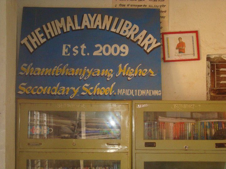 the himalayan library maidi