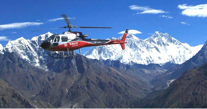 Nepal heli trek