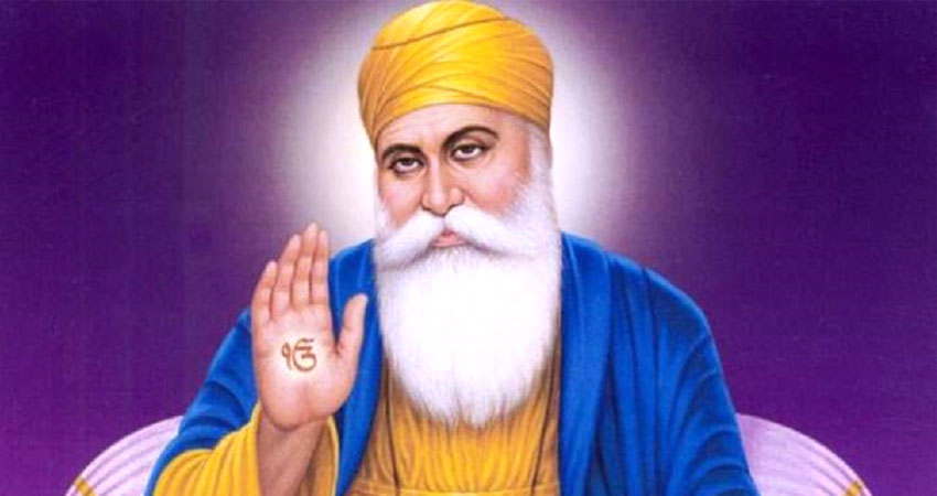 Guru Nanak Jayanti – History, Celebration in Nepal 2021