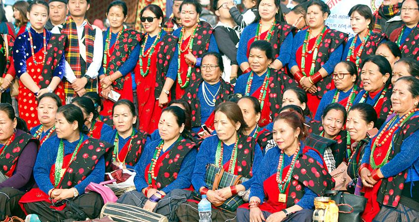 Tamu Lhosar in Kathmandu